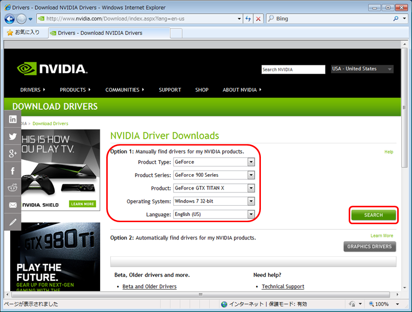 Nvidia Geforce G 105m Driver Update